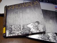 Akiko_wada_2